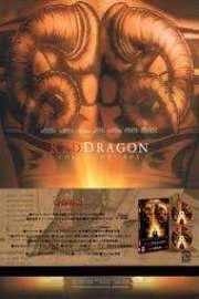 Red Dragon 2002 License Torrent Juliette Wooten